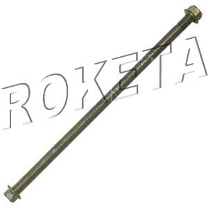PART 07: MC-70 ENGINE SWING BRACKET SHAFT