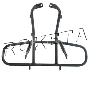 PART 06: ATV-02 FRONT BUMPER