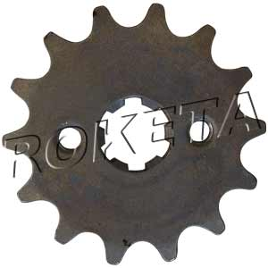 PART 33: ATV-03-110 FRONT SPROCKET