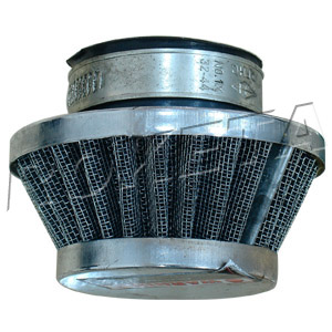 PART 14: ATV-15C AIR FILTER