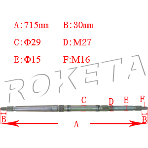 PART 22: ATV-15C REAR AXLE