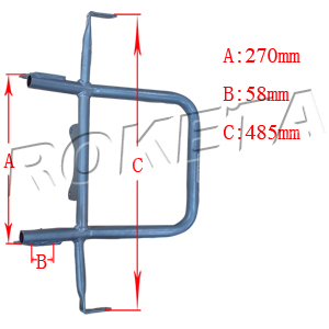 PART 07: ATV-17WS REAR BUMPER
