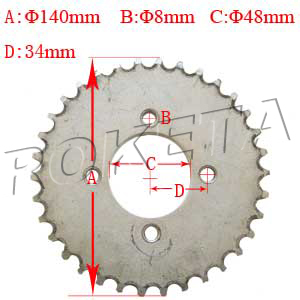 PART 17: ATV-32 REAR SPROCKET 420/34