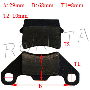 PART 11-5: ATV-32 REAR BRAKE PADS