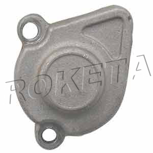 PART 02: ATV-63 FRONT SPROCKET COVER
