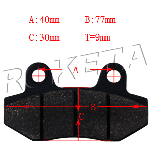 PART 14-5: ATV-67 FRONT BRAKE PADS