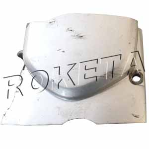 PART 07-07: GK-11 FRONT SPROCKET COVER