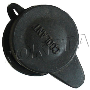 PART 25: GK-19 WATER TANK CAP