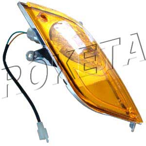 PART 01-1: MC-12 RIGHT FRONT TURN SIGNAL