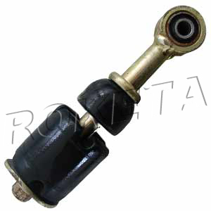 PART 23: MC-54-250 ENGINE SWING BRACKET RUBBER