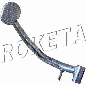 PART 06: MC-56 REAR BRAKE PEDAL