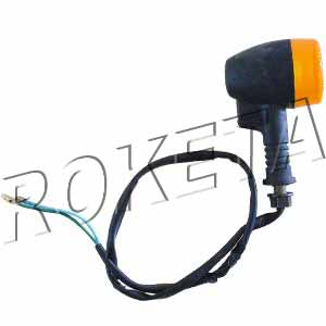 PART 36-1: MC-56 RIGHT REAR TURN SIGNAL