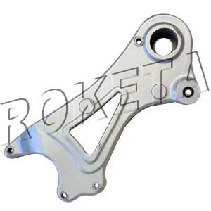 PART 14: MC-70 REAR SHOCK BRACKET
