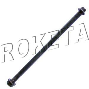 PART 26: MC-79-150 FRONT WHEEL AXLE