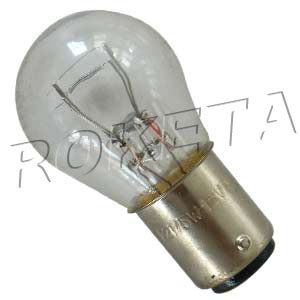 PART 53-2: UV-07A SMALL BULB 12V10W